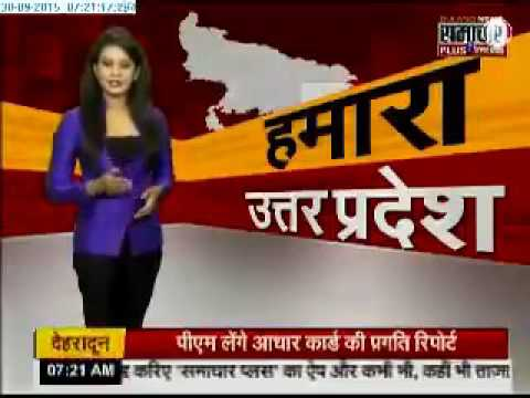 Miragpur news by tv channel