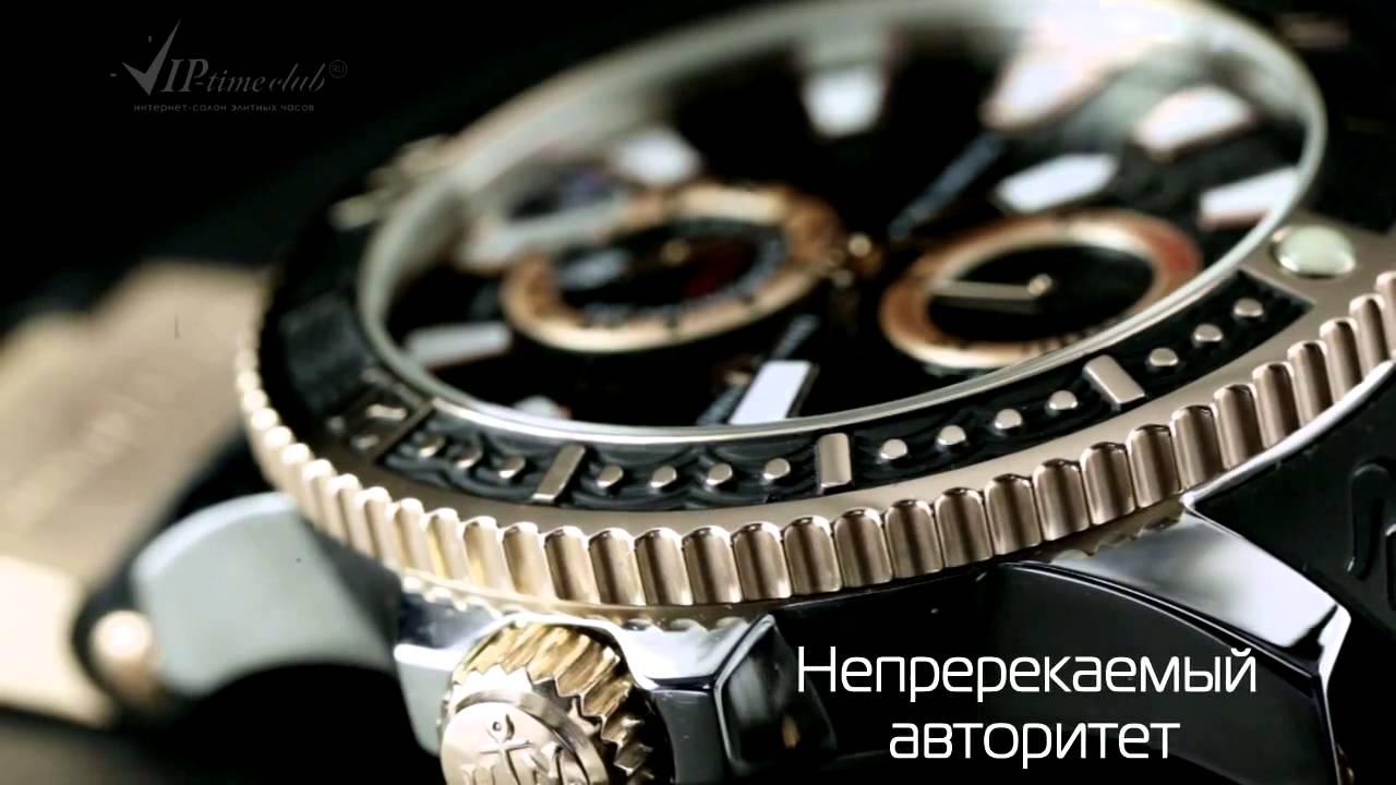 36bc29c86348 Ulysse Nardin  Maxi Marine Diver  - YouTube