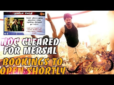 NOC Certificate From Animal Welfare Board Has Been Given To #Mersal -No Trimming Of Scenes| Bookings