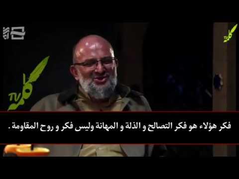 فيديو: قيادي في الحرس الثوري يكشف المستور عن دور إيران في باب المندب ويصف الحوثيين بالأقزام شيعة الشوارع