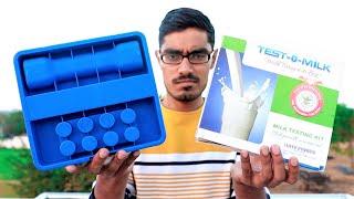 Fake Milk Testing Kit | हमने किया नकली मिलावटी दूध का भंडाफोड़ | Must Watch