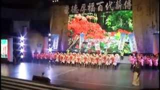 Đại lễ hội 09.12.2012 Phát Nhất Sùng Đức thuộc Nhất Quán Đạo tổ chức~ 崇德厚福 百代薪傳