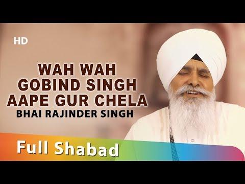 Wah Wah Gobind Singh Aape Gur Chela | Bhai Rajinder Singh | Patna Sahib Wale | Jalandhar | Shabad