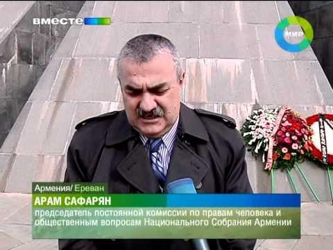 День памяти Геноцида армян. Эфир 24.04.2011