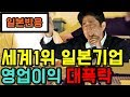 무료도안받기_일본뜨개사이트/가입방법