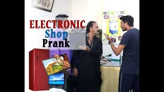 Funny Electronic Shop Prank | by Aamir Baba | Bach Ke Rehna Re