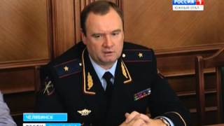 Снижение количества ДТП в Челябинской области.