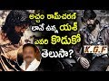 Unknown And Interesting Facts About KGF Movie Hero YASH | Why Hero YASH Looks Like hero RamCharan