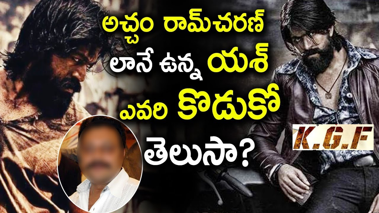 Unknown And Interesting Facts About Kgf Movie Hero Yash Why Hero