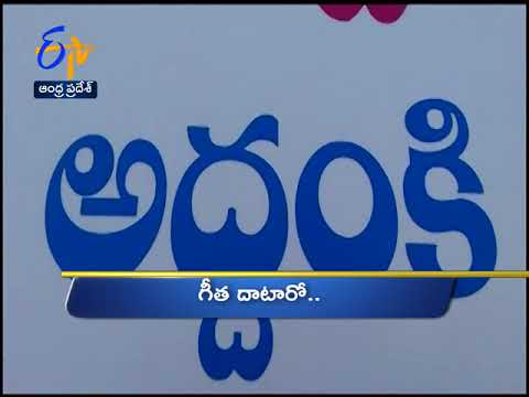 Andhra Pradesh | 25th May 2018 | Ghantaravam | 10 AM | News Headlines