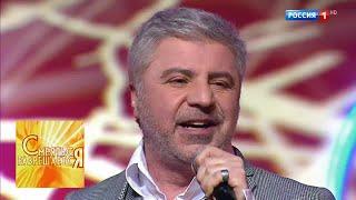 """Сосо Павлиашвили """"Моя мелодия"""""""