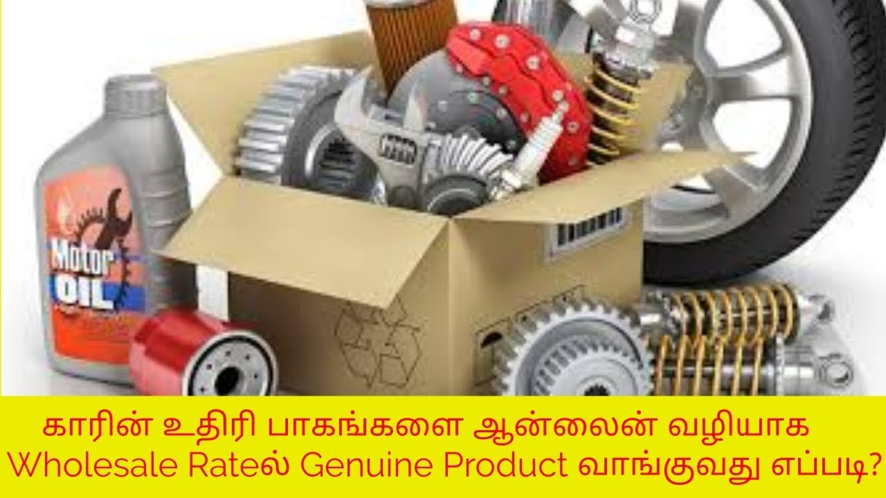 Best Websites To Buy Car Parts How To Buy Car Parts Online In India