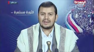 اليمن.. حوثنة المجتمع بقوة الانقلاب