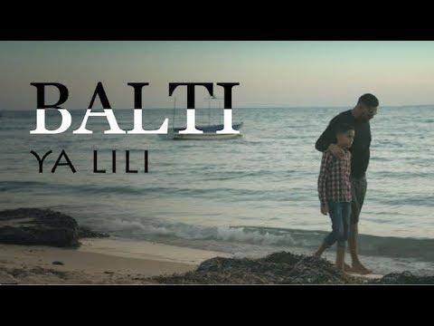 Balti Ya Lili Ringtone [With Free Download Link]