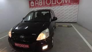 Hyundai Matrix 2008 - YouTube