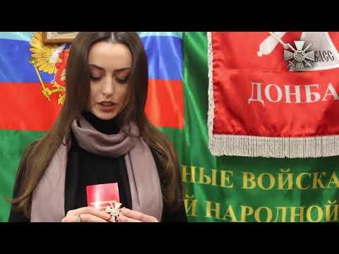 """Военкор  Анастасия """"Сова"""" получила """"Крест Добровольца"""""""