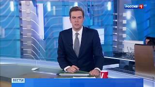 Смотреть видео Зимний театр в Орехово-Зуеве отреставрируют,  Россия 24 онлайн