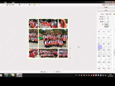 สอนทำกรอบรูปด้วย โปรแกรม photoscape.mp4