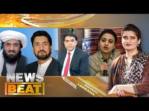 News Beat - Paras Jahanzeb - SAMAA TV - 27 Oct 2017