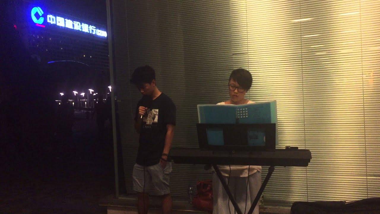 麥浚龍 - 弱水三千 (piano acoustic cover by Cecilia X Titus ) 1/8/2015 Tsim Sha Tsui - YouTube