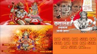 Hanuman Katha Sangrah, Hanuman Aarti By Mahendra Kapoor [Full Audio Songs Juke Box]