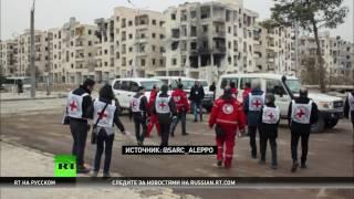 Вопрос без ответа — почему ООН не доставляет гуманитарную помощь в Алеппо