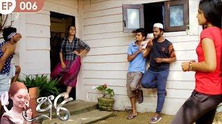 Poori | Episode 06 - (2018-08-11) | ITN Thumbnail