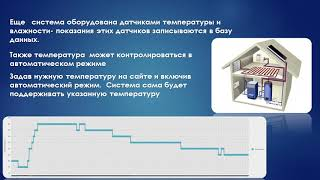 АВГУР-ТФ Система автоматизированного ультразвукового контроля кольцевых сварных соединений