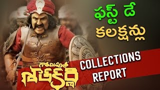 Gautamiputra Satakarni First Day Box Office Collections Report || GPSK 1st Day Collection | NBK