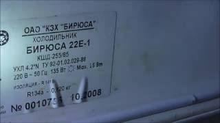 видео Почему холодильник не отключается и течет, как я сама все исправила