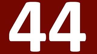 РЕЗУЛЬТАТИВНЫЙ АНГЛИЙСКИЙ ЯЗЫК УРОК 44 Past Simple вопросы, вопросительная форма, примеры