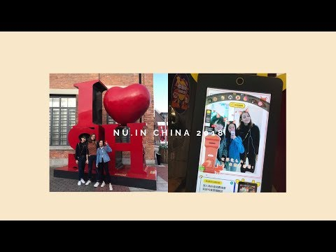 NU.in CHINA 2018 | Sarah Cen