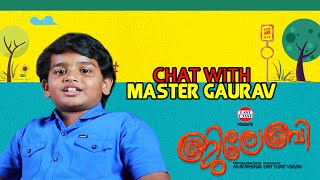 CHAT WITH MASTER GAURAV | JILEBI MALAYALAM MOVIE