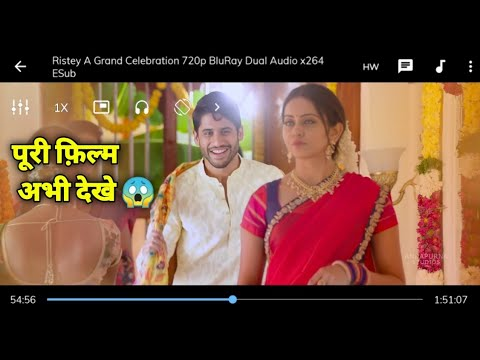 Download Ristey A Grand Celebration Hindi Dubbed Full Movie | Rarandoi Veduka Chudham Hindi Dubbed Movie