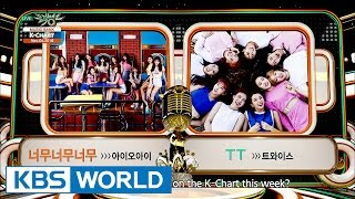 [Music Bank K-Chart] 1st Week of November - I.O.I vs TWICE (2016.11.04)