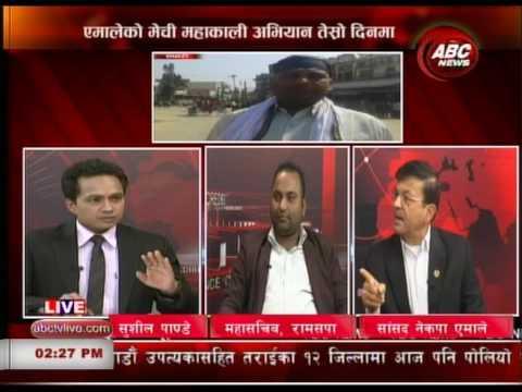 कसले गरायो सप्तरी गोलीकाण्ड? ABC Bisesh By Sushil Pandey ABC News Nepal 2073 11 23