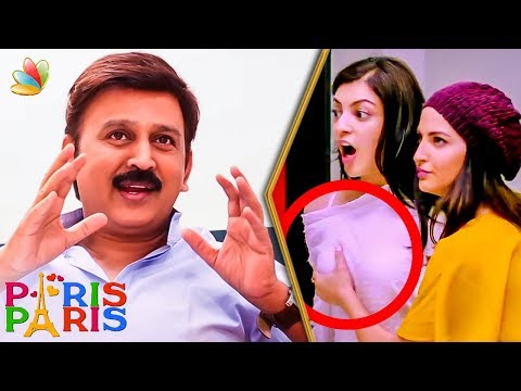 Kajal Agarwal's BOLD act : Ramesh Aravind explains the reason behind TRAILER SCENE | Paris Paris