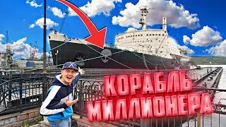 Мы нашли ещё один гигантский корабль миллионера, что там внутри?