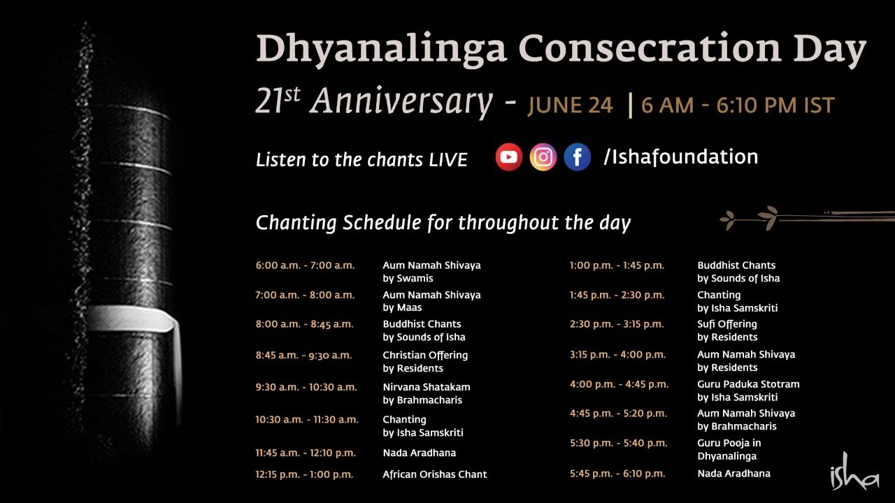 21st Dhyanalinga Consecration Day celebrations LIVE from Isha Yoga Center. (Audio Live) 1/2