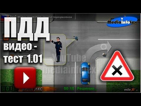 ADrive 3D Симулятор вождения тренажер вождения