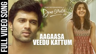 Aagaasa Veedu Kattum Song Dear Comrade Tamil Movie Vijay Deverakonda Rashmika Bharat Kamma