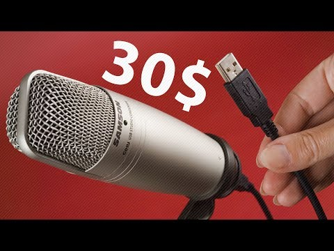 Как купить б/у технику на Ebay и сэкономить на доставке. USB микрофон за 32$