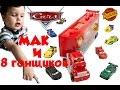 МАК трейлер + 8 гонщиков из мультфильма ТАЧКИ/MACK Transporter + 8 Speeders CARS PIXAR