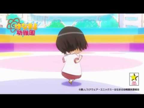 Hanamaru Kindergarten - Panda Neko Taisou [KOUME ver.]