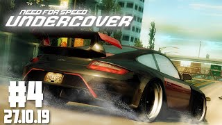 NEED FOR SPEED UNDERCOVER Stream Lets Play #4 FINALE | Stream vom 27.10.19