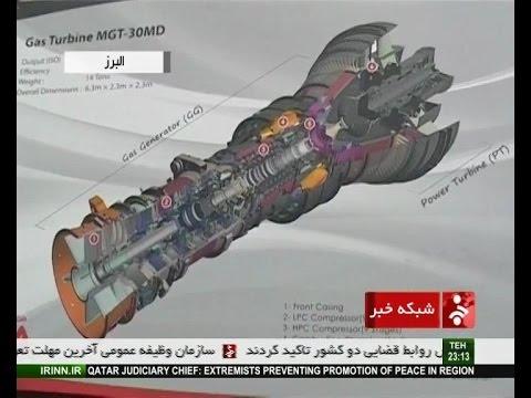 Iran MAPNA producing MGT-30 Gas Turbine توليد توربين گاز در شركت مپنا ايران