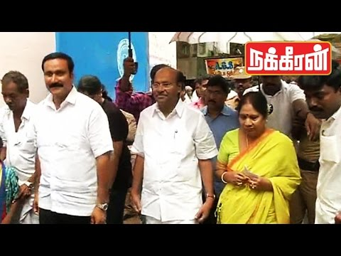 ANBUMANI RAMADOSS & family casting their vote | TN Election 2016