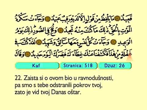 Kaf 1-40 -  Kur'an-i Kerim