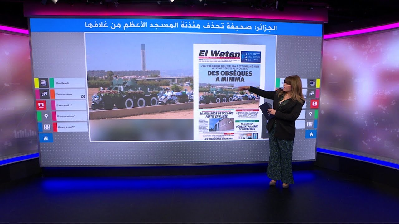 لماذا اختفت مئذنة الجامع الأعظم من غلاف صحيفة جزائرية شهيرة؟  - 18:55-2021 / 9 / 22