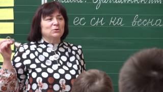 4 клас  Урок української мови